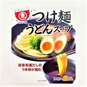 ヒガシマル つけ麺うどんスープ 1人前×2袋入 01
