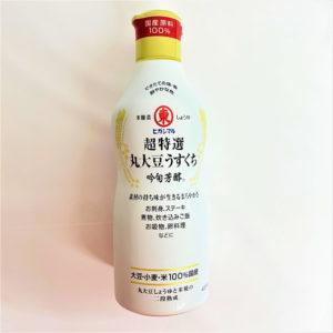 ヒガシマル 超特選丸大豆うすくち 400ml 01