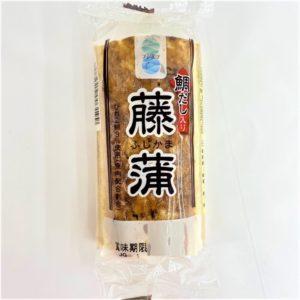 フジミツ 藤蒲かまぼこ(焼) 80g1本 01