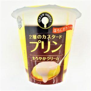 メグミルク 2層のカスタードプリン 110g 01