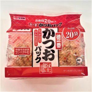 ヤマキ 徳一番かつおパック 2.5g×20袋 01