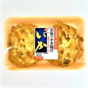 ヤマサ お魚のかき揚げ(いか) 2枚入 01