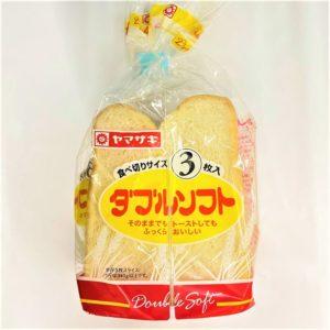 ヤマザキ ダブルソフト(ハーフ)食パン 01