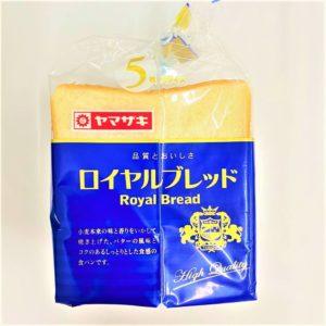 ヤマザキ ロイヤルブレッド 5枚切 01