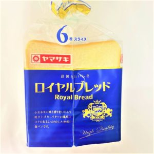 ヤマザキ ロイヤルブレッド 6枚切 01