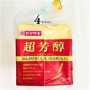 ヤマザキ 超芳醇食パン 4枚切 01