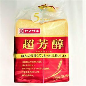 ヤマザキ 超芳醇食パン 5枚切 01