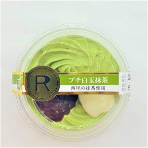 ロピア プチデザート(白玉抹茶) 1個 01