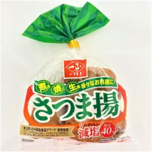 一正蒲鉾 さつま揚(減塩) 6枚入 01