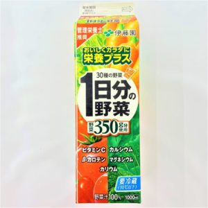 伊藤園 1日分の野菜 1000ml 01
