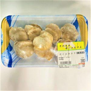 北海道産-ボイルホタテ冷凍-8個入1パック-01-1
