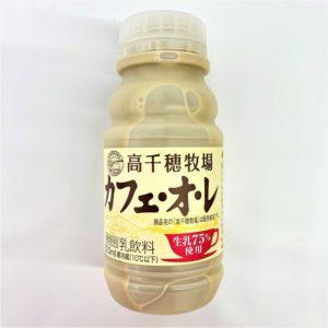 南日本酪農 高千穂牧場カフェオレ 220ml 01