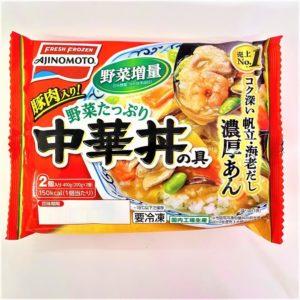 味の素 野菜たっぷり中華丼の具 200g×2個入 01