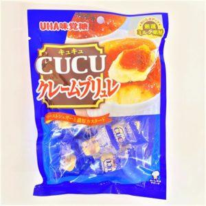 味覚糖 CUCUクリームブリュレ 80g 01