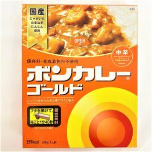 大塚食品 ボンカレーゴールド(中辛) 180g 01
