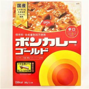 大塚食品 ボンカレーゴールド(辛口) 180g 01
