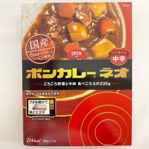 大塚食品 ボンカレーネオ(中辛) 230g 01