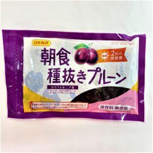 日本食研 朝食種抜きプルーン 160g1袋 01