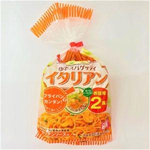 日清 イタリアン 160g×2食入 01