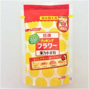 日清 クッキングフラワー薄力小麦粉(詰め替え用) 100g 01