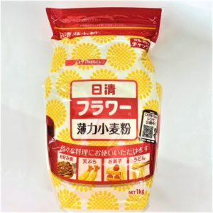 日清 フラワー薄力小麦粉 1kg 01