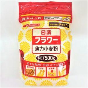 日清 フラワー薄力小麦粉 500g 01