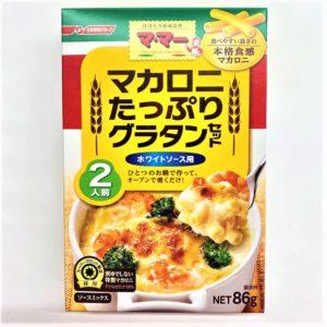 日清 マカロニたっぷりグラタンセット(ホワイトソース用) 2人前86g 01