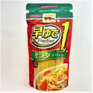 日清 早ゆで1分サラダスパゲティ 150g 01