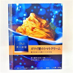 日清 青の洞窟ズワイ蟹のトマトクリーム 140g1箱 01