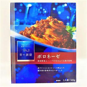 日清 青の洞窟ボロネーゼ 140g1箱 01