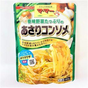 日清 香味野菜たっぷりのあさりコンソメ 2人前260g 01