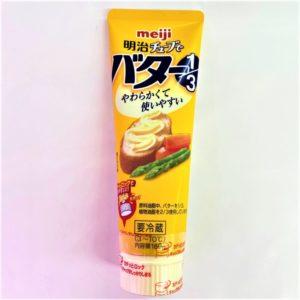明治 チューブでバター1/3 160g 01