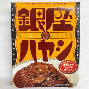明治 銀座ハヤシ 180g 01