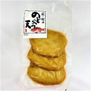 村田蒲鉾店 のどぐろ天 3枚入 01
