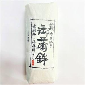 村田蒲鉾 やきぬき御蒲鉾(白) 1本 01