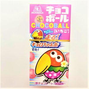 森永 チョコボールいちご 25g 01