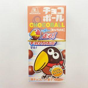 森永 チョコボールキャラメル 28g 01