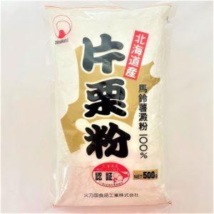 火乃国 北海道産片栗粉 500g 01