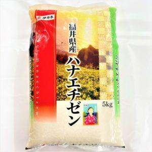 福井産 ハナエチゼン 5kg 01