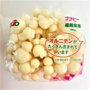 長野産他 ブナピー(ホワイトぶなしめじ) 1袋 01