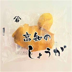 高知産 土生姜 80g1袋 01