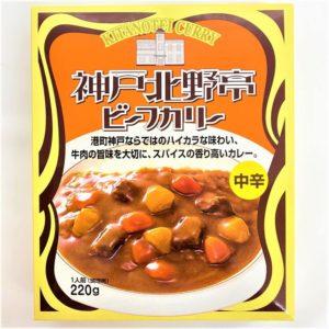鳥取缶詰 神戸北野亭ビーフカリー(中辛) 220g 01