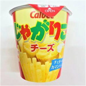 カルビー じゃがりこ(チーズ) 58g 01
