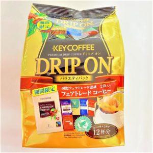 キーコーヒー ドリップオンバラエティパック 8g×12袋 01