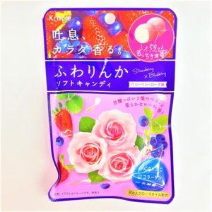クラシエ ふわりんかソフトキャンディベリーベリーローズ味 32g 01