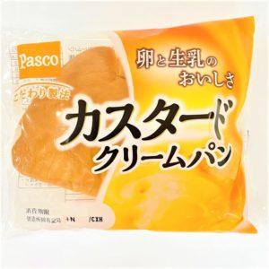 パスコ カスタードクリームパン 1個 01