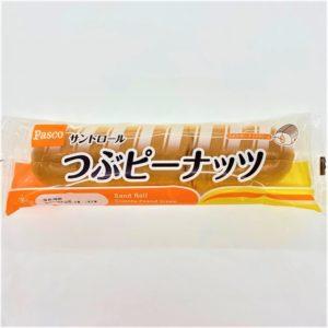 パスコ サンドロール(つぶピーナッツ) 1個 01
