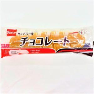 パスコ サンドロール(チョコレート) 1個 01