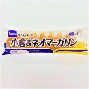 パスコ サンドロール(小倉&ネオマーガリン) 1個 01