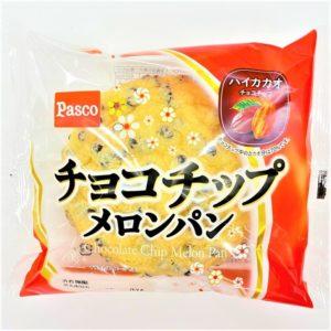 パスコ チョコチップメロンパン 1個 01